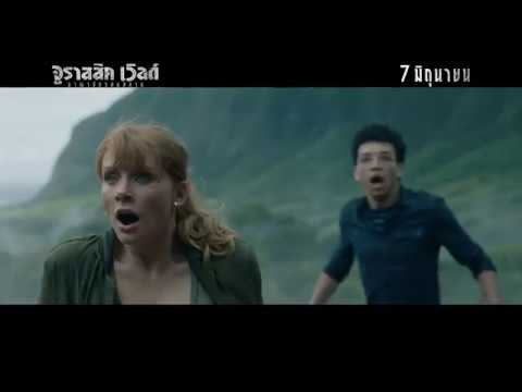 Jurassic World: Fallen Kingdom | World | TV Spot | UIP Thailand