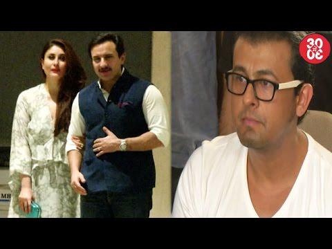 Saif Turns Host For Mother-In-Law Babita's Birthda