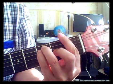 Машина времени - Костер (Аккорды на гитаре)