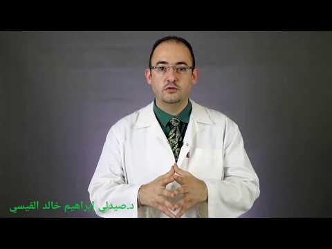 د.صيدلي إبراهيم خالد القيسي وحلقة عن فيتامين D3 - DomaVideo.Ru