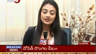 Actress Nikitha Narayana Exclusive Chit Chat with TV5