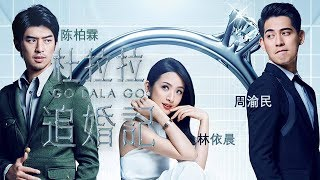 Nonton                          Go Lala Go 2                                                        Film Subtitle Indonesia Streaming Movie Download