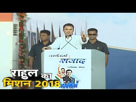 Rаhul Gаndhi full sреесh Вhораl МР: राहुल गांधी ने РМ Моdi पर बोला बड़ा हमला | देखिये वीडियो - DomaVideo.Ru