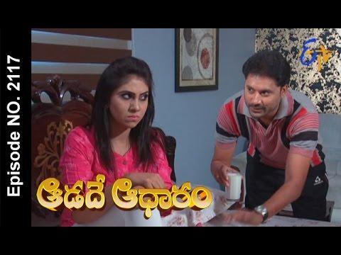 Aadade-Aadharam--30th-April-2016--ఆడదే-ఆధారం-–-Full-Episode-No-2117