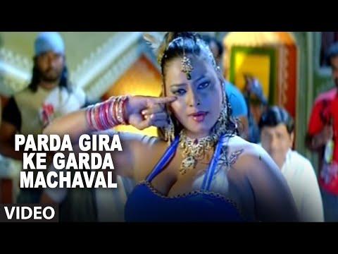 Video Parda Gira Ke Garda Machaval (Bhojpuri Hot Item Dance Video) Aakhri Rasta download in MP3, 3GP, MP4, WEBM, AVI, FLV January 2017