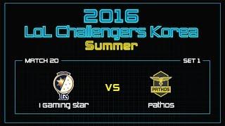 IGS vs Pathos, game 1