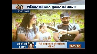 Video Exclusive: How love turned to hatred for Mohammed Shami and wife Hasin Jahan   Cricket Ki Baat MP3, 3GP, MP4, WEBM, AVI, FLV Maret 2018