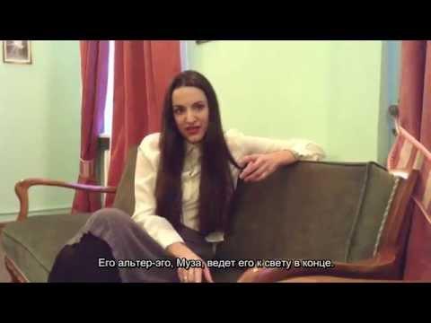 Катерина Евангелатос о премьере оперы «Сказки Гофмана»