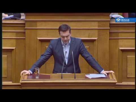 Βουλή  Επί 7  (11/02/2017)