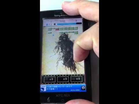 Video of Sengoku Swish!