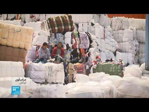 التجارة في الملابس المستعملة تسود الأسواق