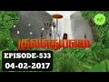Kuladheivam Sun Tv Episode - 53304-02-17