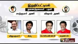 Nadigar Sangam Elections: Final list of candidates announced Kollywood News 09/10/2015 Tamil Cinema Online