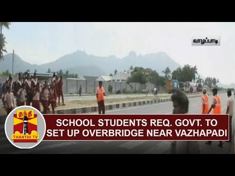 School-Students-Request-Govt-to-Set-up-Over-Bridge-Near-Vazhapadi-Thanthi-TV