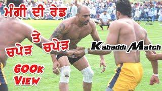 Mangi Bagga De Raid In Fight  Top Kabaddi Match