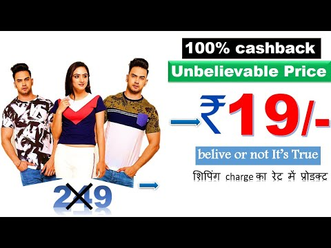 100% cashback loot offer on myvishal|buy t-shirt rs 19/-|cheapest deals ever|bright effect