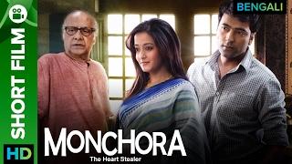 Video Monchora Bengali Movie 2016 | Short Film | Sandip Ray, Abir Chatterjee & Raima Sen MP3, 3GP, MP4, WEBM, AVI, FLV Desember 2017