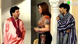 Dec 29, 2016 ... Bashira In Trouble 2 New Pakistani Stage Drama Full Comedy Funny Play. nStarlite Digital Limited ... try again later. Published on Dec 29, 2016...