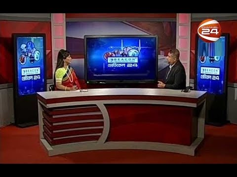 মেডিকেল 24 ( Medical 24 ) | নাক-কান ও গলার ক্যান্সার | 26 April 2019