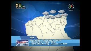Alerte météo : neiges, pluies et vents au menu cette semaine- Canal Algérie