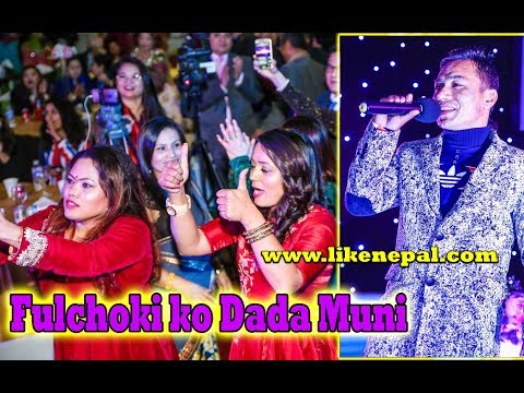 (Fulchoki ko Danda Muni | Om Mane Peme | Nepali Pop Song | Raju Rajbahak - Duration: 5 minutes, 6 seconds.)