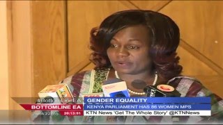 BOTTOM LINE EA 8th February 2016, Gender Equality Debate in Parliament