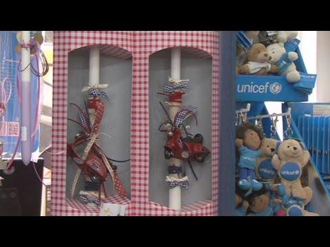 Λαμπάδες και δώρα για τα παιδιά από τη UNICEF