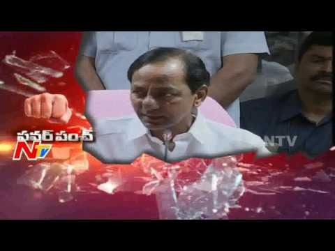 KCR-Punch-on-Corruption-Power-Punch-NTV