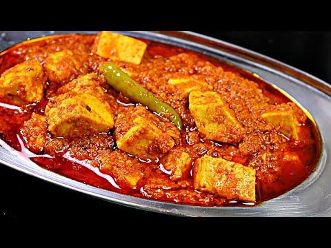 पनीर मसाला ऐसे बनायेंगे तो सब तारीफ करेंगे  | Paneer ki Sabzi | Paneer Recipe | KabitasKitchen