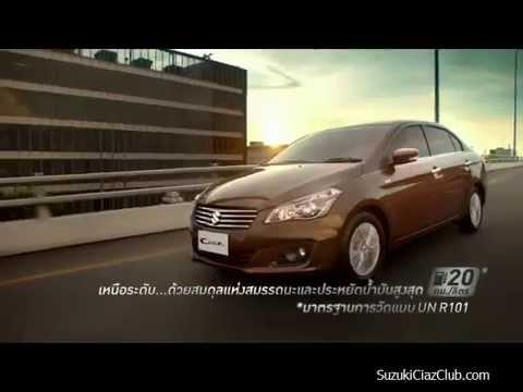 Suzuki Ciaz เหนือระดับอย่างสง่างาม TVC Thailand โฆษณา ซูซูกิ เซียส