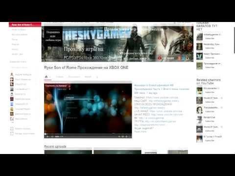 Трейлер канала Intheskygames