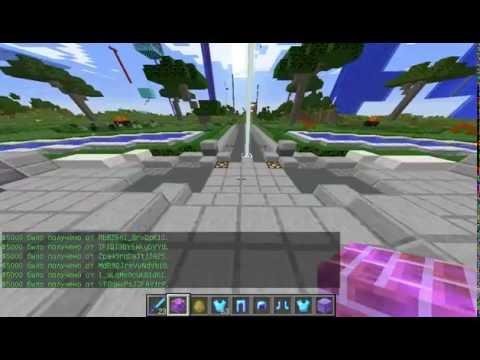 Как накрутить денег в майнкрафт 1 9 2 - кладовая Minecraft