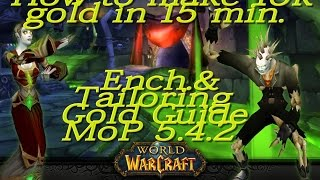 after my givaways on cata and here on mop .. i got many messeges and comments on my videos .. to show and make a video of how to farm some gold in mop fast and easy ...when molten got hijacked and we started all over again .. there is almost no pvp and if there is any .. its just bullshit .. soo i decidet to show you .. my ways of making gold .. this is ep.1 How to make gold with Enchanting and Tailoring.in the next episode ill show another way of farming gold in mop.Music by :ByeByeCopyright.¤¤¤¤¤¤¤¤¤¤¤¤¤¤Usefull Adoons :Auctioneer :http://www.curse.com/addons/wow/auctioneer/766047Postal : http://www.curse.com/addons/wow/postal/815601Macro For Faster Disenchant : /cast disenchant/use (Item Name )¤¤¤¤¤¤¤¤¤¤¤¤¤¤¤¤¤¤¤¤Facebook.com/ZzzGamingTwitter.com/GamingZzz