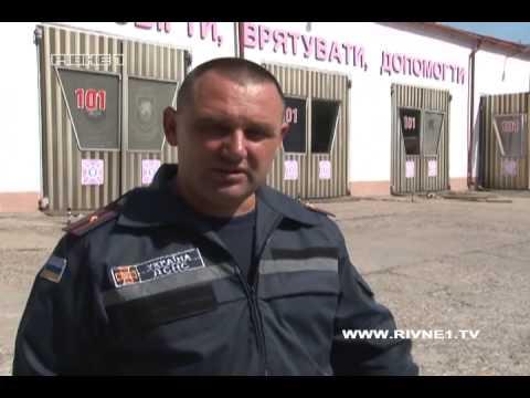 Рятувальники Рівненщини застерігають: суха трава може призвести до надзвичайних ситуацій [ВІДЕО]
