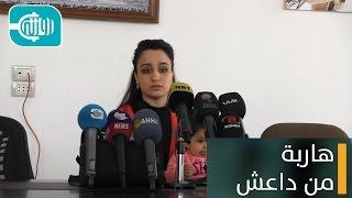 مغربية تحكي قصة زواجها من داعشي