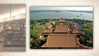 Университет по международна икономика и търговия / (UIBE) – 对外经济贸易大学