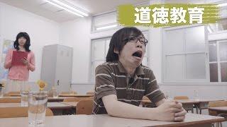 【映像コント】授業参観なのに生徒が◯◯。失態ばかりの先生に母親の怒りがMAX!