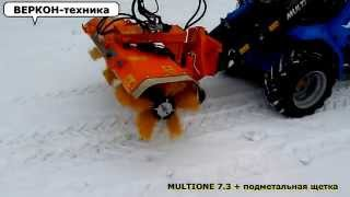 MultiOne 7.3S