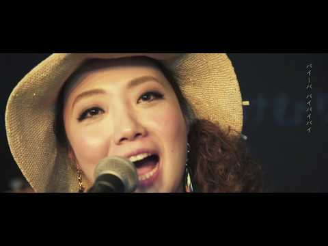 , title : 'なかの綾とCENTRAL - ハナキン (Official Music Video)'
