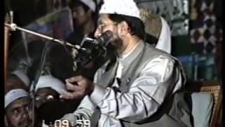 Emaan Ishq awr Aml ka Bahami Rabt (Milad un Nabi (S.A.W) Conference) ایمان عشق اور عمل کا باہمی ربط (میلاد النبی (ص)...