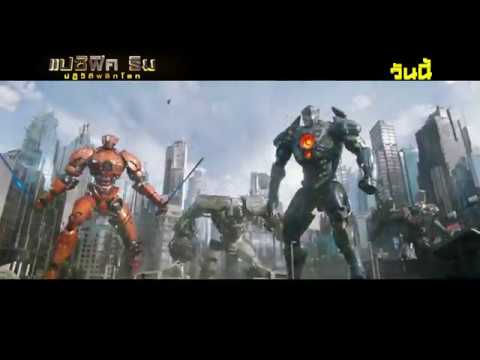 Pacific Rim Uprising | Team Safe | TV Spot | UIP Thailand