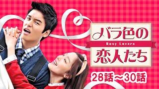 Nonton                                         28      30    Film Subtitle Indonesia Streaming Movie Download