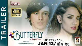 Butterfly movie songs lyrics