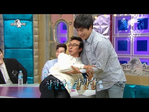 Jokes - [RADIO STAR] 라디오스타 - Choi Dae Chul, first at dance and was public !!20170524