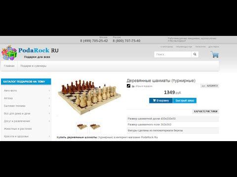 Карточная игра играть с компьютером бесплатно без регистрации