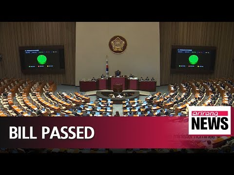 National Assembly passes 190 bills during plenary session on Friday