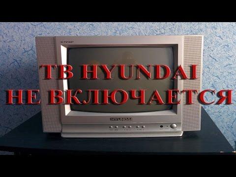 Не включается телевизор hyundai h-lcd2200 фото