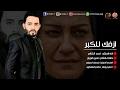 اقوى قصيدة حزين جدا ـ يمه يايمه ازفك للكبر ـ المنشد احمد الكناني جديد 2017