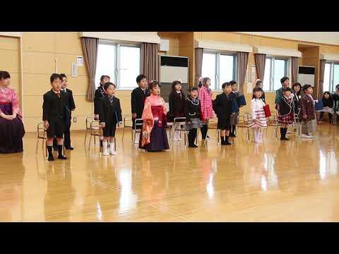 砂川市立ひまわり保育園卒園式 卒園生によるお別れの歌