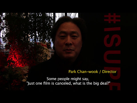 #ISUPPORTBIFF_박찬욱 PARK Chan-wook